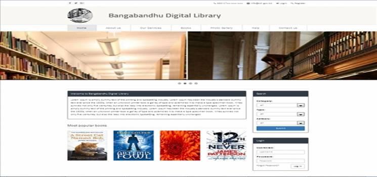 Digital Library Management System Vdlms Vintage It